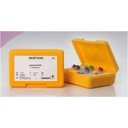 RIDA®GENE STI Mycoplasma Panel